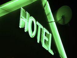 На Золотом кольце построят дюжину трехзвездных отелей