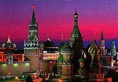 Кто нами правит: высшая политическая элита России от Бориса Ельцина до Владимира Путина