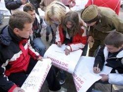 Гражданам Эстонии, участвующим в митингах, запретят прятать лица
