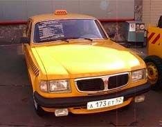 Таксисты будут сдавать экзамен по русскому языку