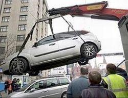 Принудительную эвакуацию автомобилей отменят?