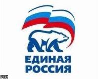 """Беглые \""""эсеры\"""" призвали голосовать за \""""Единую Россию\"""""""
