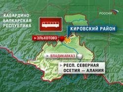 При взрыве автобуса в Северной Осетии погибли пять человек
