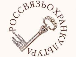 Петербургским музеям вернут утраченные культурные ценности