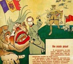 Андрей Пионтковский и Михаил Делягин пытаются заглянуть в персональный ад Владимира Путина
