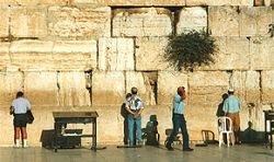 Израиль превращается в религиозное государство?