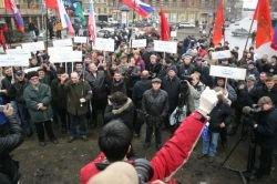 Профсоюзы: особенности становления и перспективы в современной России