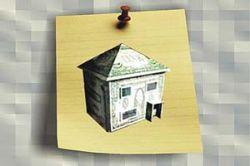 Рост цен на жилье в России в 2008 году чуть превысит уровень инфляции