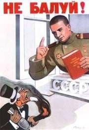 """Возвращение \""""Мистера нет\"""". Россия не стремится сотрудничать с США в сфере ПРО"""