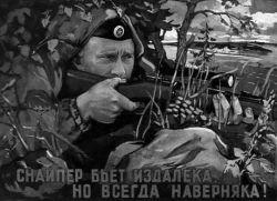 """Борис Немцов рассказал,что такое \""""План Путина\"""""""
