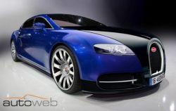 Bugatti выпустит эксклюзивный седан - Royale