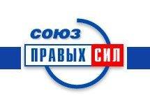 В Москве напали на офис СПС