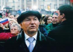 Юрий Лужков - Строительству мешают люди и коммуникации