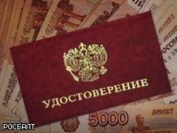 Новость на Newsland: Россия – рай для казнокрадов и мошенников