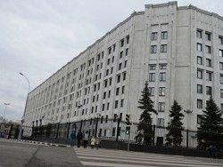 Новость на Newsland: В аферах коммунальщиков Минобороны обвинили протеже Сердюкова