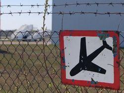Новость на Newsland: Чиновник Минобороны осужден за незаконный демонтаж аэродрома