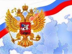 Новость на Newsland: Соглашение о военной базе РФ в Киргизии ждет ратификации