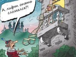 Новость на Newsland: Путин коммунальщикам не указ?