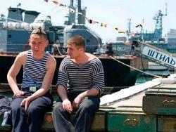 Новость на Newsland: ЧФ сдает помещения в Севастополе под бары