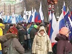 Новость на Newsland: Кампания в защиту детей обошлась в несколько миллионов рублей