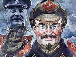 """Слово """"жертве сталинских репрессий"""""""