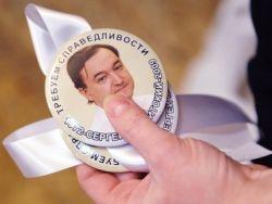 Новость на Newsland: В список Магнитского могут включить авторов закона Димы Яковлева