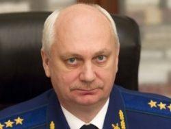 Новость на Newsland: Ущерб от коррупции в российских войсках превысил 7 млрд