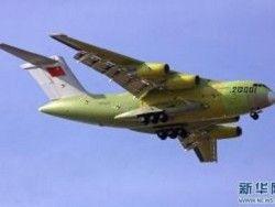 Новость на Newsland: Новый военно-транспортный Ил-476 приступит к испытаниям