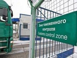 Подведены итоги конкурса на лучший таможенный орган РФ в 2012 году.