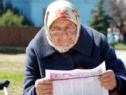 Новость на Newsland: Пенсионную формулу внесут в правительство до марта