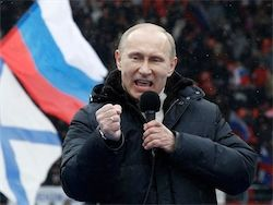 Антикоррупционный настрой президента Путина