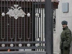 Новость на Newsland: На чиновников Минобороны завели дела