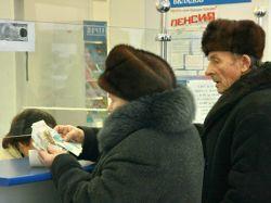 Новость на Newsland: Через два года пенсии в РФ будут рассчитывать по-новому