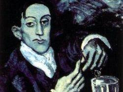 Суд отклонил иск о реституции картины Пабло Пикассо «Портрет Анхеля Фернандеса де Сото»