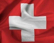 ЦБ Швейцарии: Ситуация на финансовых рынках ухудшается