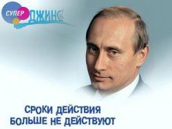 Письма Президенту: Владимир Владимирович, Вы не верите в победу?
