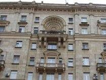 """Московское жилье: быстрее всех дорожают квартиры в \""""сталинских\"""" домах"""