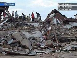 Серия землетрясений на острове в Индонезии - 3 погибших, 45 раненых