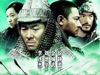 Джет Ли стал самым высокооплачиваемым актером в Китае