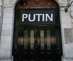 Третий период Владимира Путина: правдоподобный прогноз