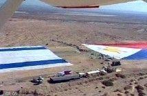 Самый большой в мире флаг появился в Израиле