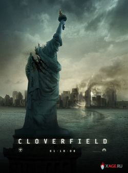 "Трейлер к фильму \""Монстро\"" (\""Cloverfield\"") (видео)"