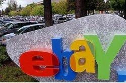 Все на продажу: самые курьезные лоты аукциона eBay