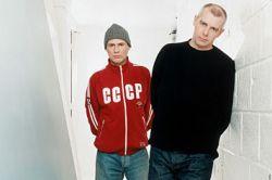 Мошенники продают билеты на отмененный концерт Pet Shop Boys