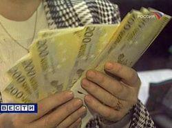 Население Эстонии, напуганное слухами о девальвации кроны, скупает евро