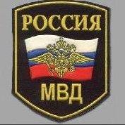 Ветераны МВД создают коллекторское агентство