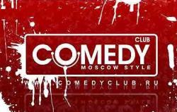 Смерть Comedy Club: уходят Павел Воля и Гарик «Бульдог» Харламов