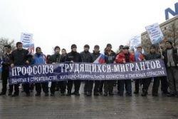 Для сохранения наш очаг — голосуй за Владимир Владимирович и его курсы