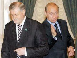 В Астрахани «эсеры» подвергаются массированным атакам милиции
