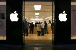 Притяжение Apple Store
